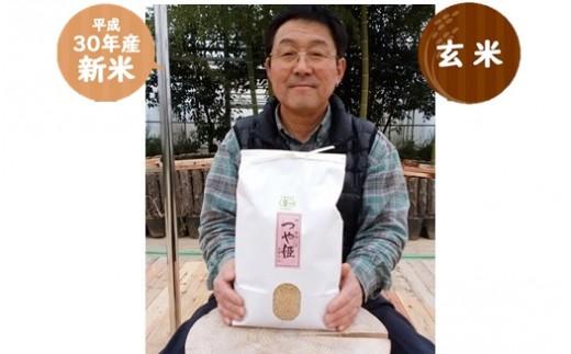 025 九代目又七の【玄米】有機つや姫10kg