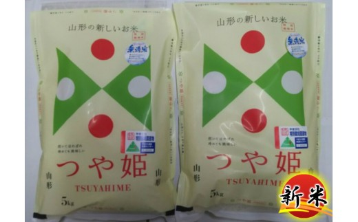 B30-012 つや姫無洗米(10㎏)
