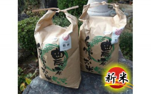 B30-003 特別栽培米はえぬき・ひとめぼれ(各5kg)