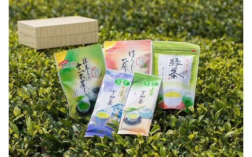 【B29】お茶の詰合せセット