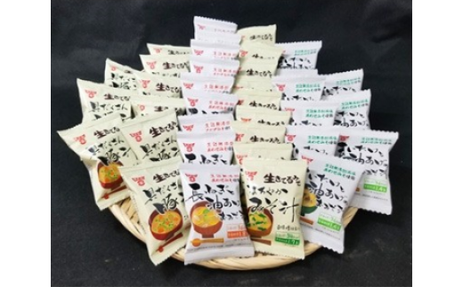 TFD04【大平樂】フリーズドライのお味噌汁4種ギフトパック