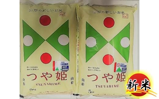 N30-016 特別栽培米つや姫玄米(10kg)