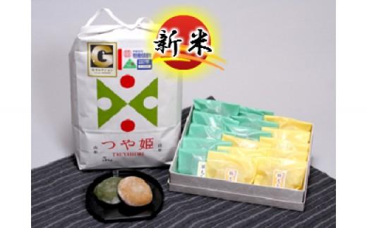 B30-014 Gセレクションつや姫・しょすがりな手作りあん入り餅