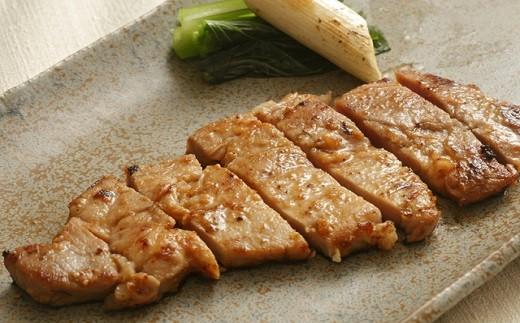 [11-104]北海道産豚ロース味噌漬け1kgセット