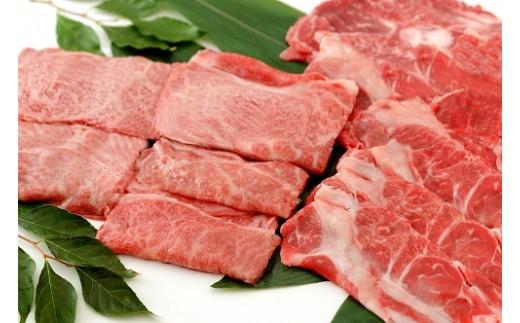 SG-04. 新極和牛牧場 極選和牛肉 【和牛肩肉すき焼き、しゃぶしゃぶ用・和牛小間切れ】