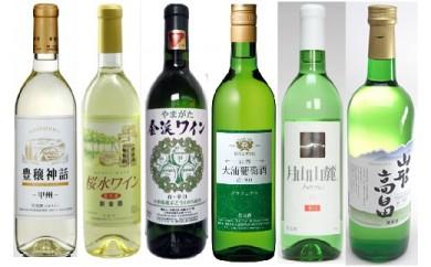 C113 辛口白ワイン6本セット