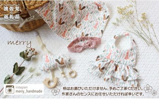 KC01 【ハンドメイド】ベビーギフト4点セット【merry】-1