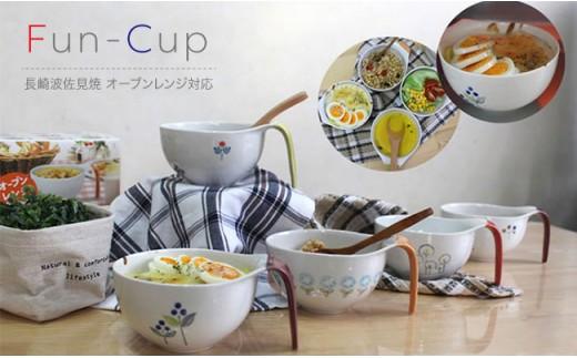 VA14 【波佐見焼】耐熱・多機能食器「FAN CUP」6柄セット【陶芸ゆたか】-2