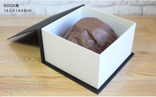 VA20 【波佐見焼】「Book'in Box」 粉引刷毛目茶碗ペアセット【陶芸ゆたか】-4