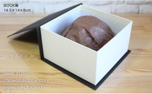 VA19 【波佐見焼】「Book'in Box」 粉引しのぎ茶碗ペアセット【陶芸ゆたか】-4