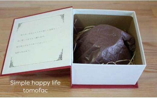 VA15 【波佐見焼】「Book'in Box」 あめだま茶碗ペアセット【陶芸ゆたか】-5