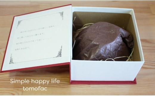 VA17 【波佐見焼】「Book'in Box」 リーフ 茶碗ペアセット【陶芸ゆたか】-5