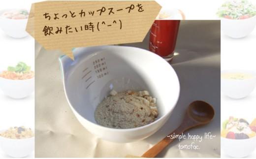 VA14 【波佐見焼】耐熱・多機能食器「FAN CUP」6柄セット【陶芸ゆたか】-6