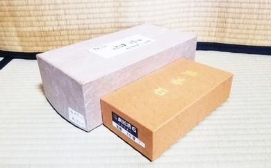 [№5856-1185]榧(カヤ)平型碁笥・蛤碁石30号実用セット