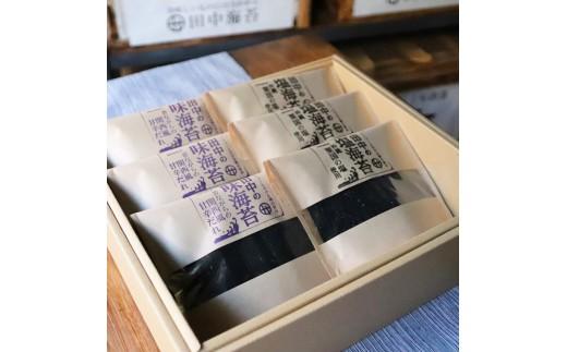 234. 塩海苔・味海苔ギフトセット