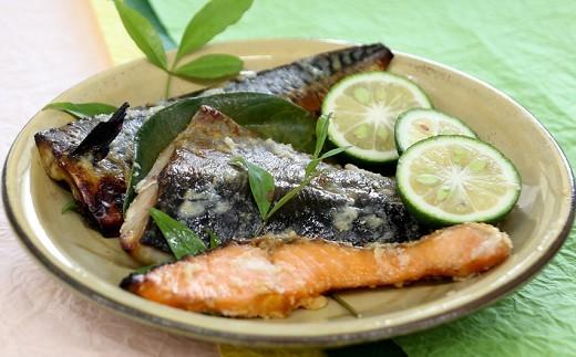 U02-1 魚の甘酒漬け3種セット