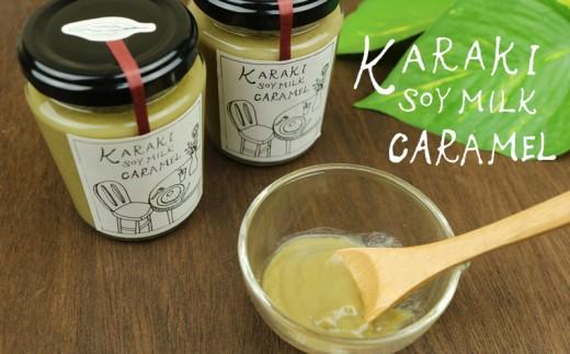 沖縄シナモン『カラキ』たっぷりの手づくり無添加カラキソイミルクキャラメル