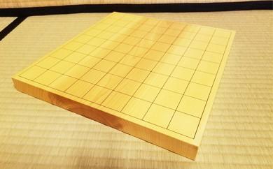 [№5856-1189]宮崎県産榧 卓上将棋盤1寸