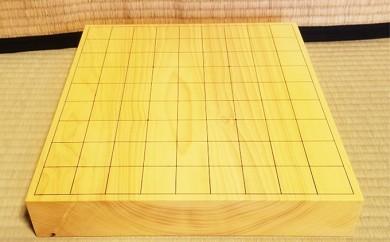 [№5856-1190]宮崎県産榧 卓上将棋盤1寸9分