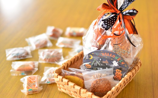 [3012504]satouyaの「2018ハロウィン菓子セット」