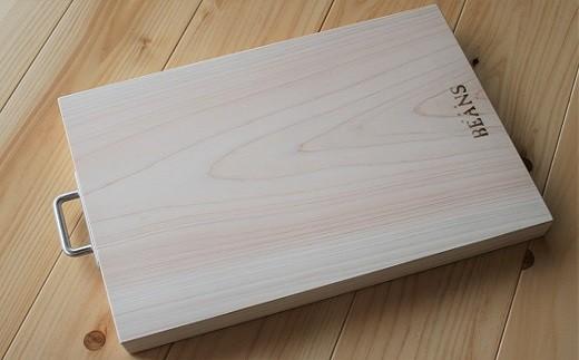 AB-17.【美味しいものを食べて元気に】吉野産ヒノキのまな板(小)