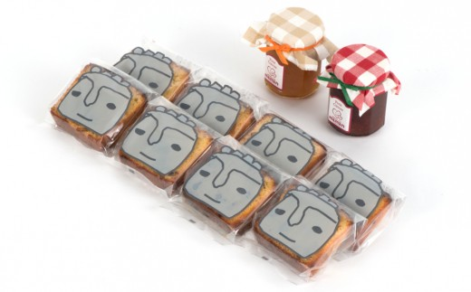 甘じょっぱいがクセになる味噌とくるみのパウンドケーキと自家製ジャムの詰め合わせ