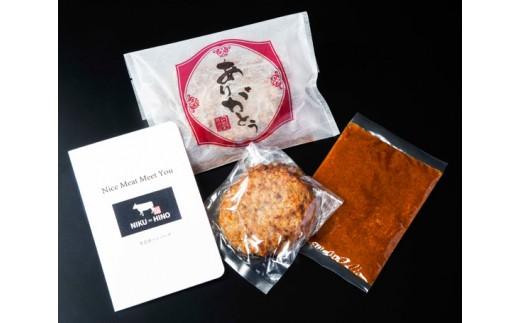 No.288 牛玄亭ハンバーグ 6個入り(特製デミグラスソース付) / 牛肉 豚肉 黒毛和牛 高級 秋田県 人気