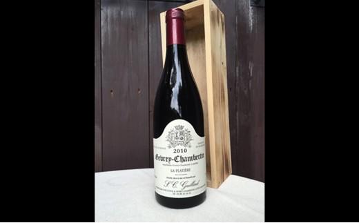 [№5786-2162]ワインのタイムカプセル(天然のセラーで熟成させて記念日にお届けします)