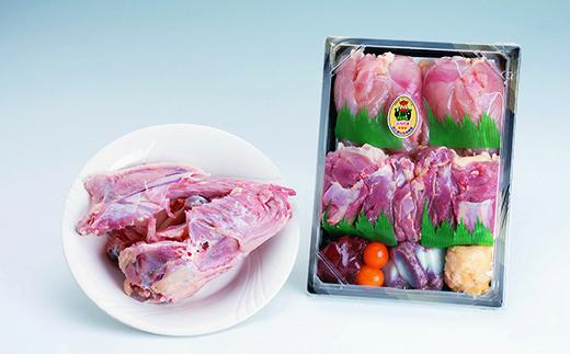 60P2318 比内地鶏1羽ケース&ガラ(冷蔵)