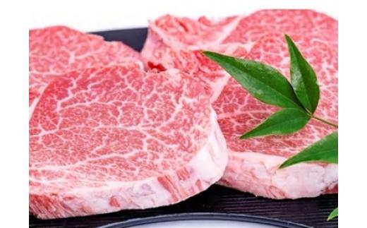 KY13【叶え屋】A4以上!九州産黒毛和牛シャトーブリアンステーキ100g×8枚(豊後牛・頂)