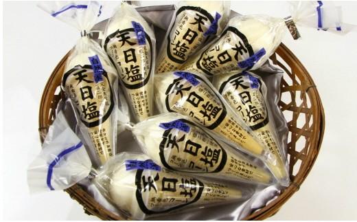 【四国一小さな町のアイス屋さん】塩二郎塩バニラコーンアイス 8個