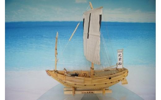 657 帆船模型 北前船M(完成品)