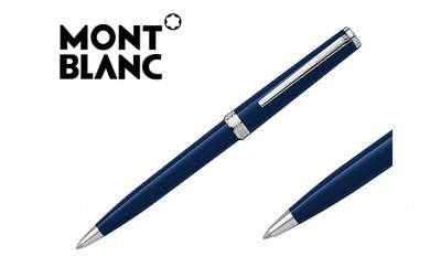 [№5809-2444]モンブラン ボールペン PIX ブルー 114810 (並行輸入品)