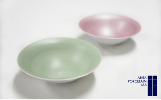 【有田焼】多用鉢2個セット ヤエ& パールグリーン【ARITA PORCELAIN LAB】