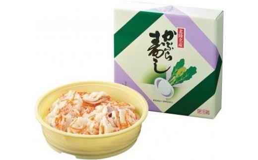 AK02 かぶら寿司:菱冨食品工業