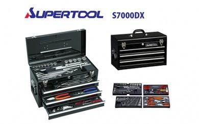 [№5809-2442]スーパーツール プロ用 デラックス 工具セット 12.7sq. (チェストタイプ) S7000DX ツールセット