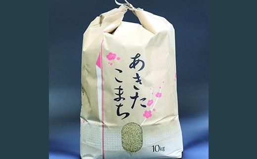 HMG359 【平成30年度産米】立柳農園のあきたこまち玄米 10kg×6ヶ月