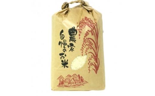 <標準精米>H.30年産米 天水米コシヒカリ 4kg 【1046225】