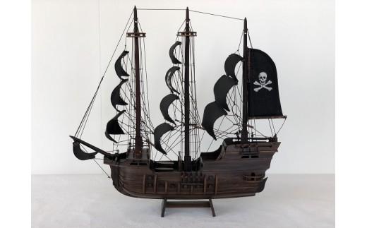 659 帆船模型 海賊船S(完成品)