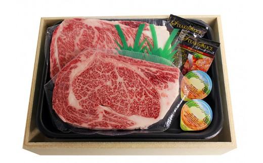 030-05秦野市産足柄牛ロースステーキ