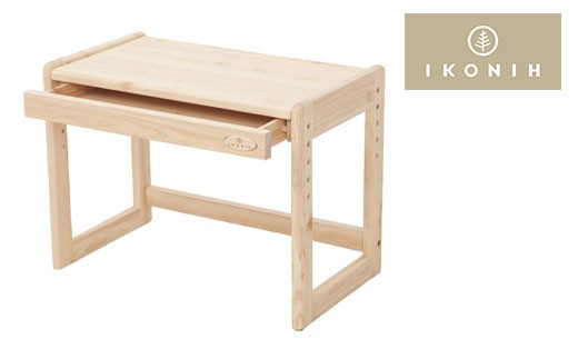 HC-2.【檜の家具】キッズデスク KIDS DESK 子供机