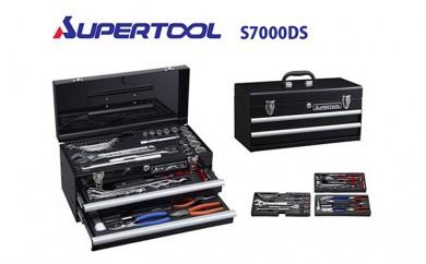 [№5809-2441]スーパーツール プロ用 デラックス 工具セット S7000DS ツールセット