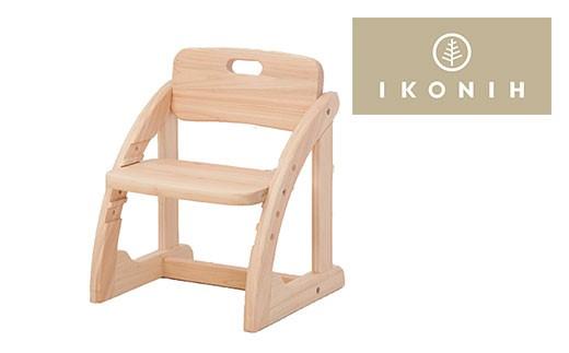 DG-3.【檜の家具】キッズチェア KIDS CHAIR 子供椅子