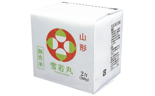 0059-223 令和元年産 山形県産無洗米雪若丸キューブ300g×20