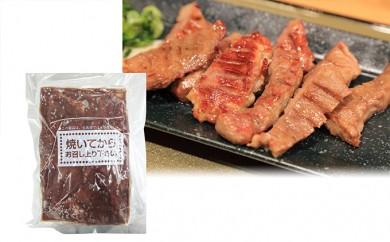 [№5800-0115]仙台牛タン(塩味)得用1.2kg