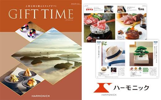 【01-197】カタログギフト ギフトタイム シャンパーニュコース