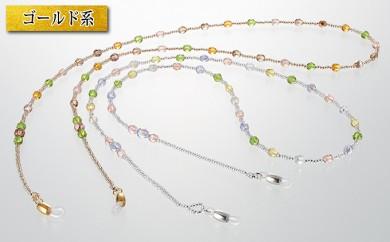 [№5696-3382]フェミニン「ハンドメイド眼鏡チエーン」 カラー:ゴールド系