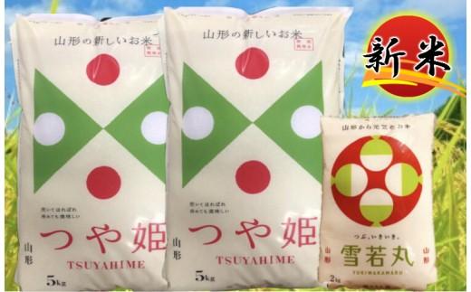 B30-029 特別栽培米つや姫10kg・雪若丸2kg