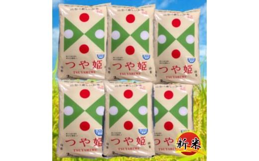 B30-028 特別栽培米つや姫無洗米(12kg)
