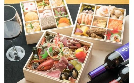 【期間限定・50食限定!】ダールフルット・イタリアンおせち四段重